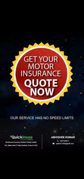 Vehicle insurance ke liye sampark kare