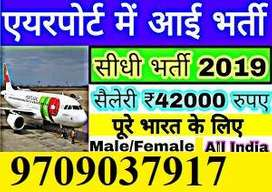 WE ARE HIRING GOOD AND HARD WIRKER WITH HONESTY IN DUMDUM/ AIRPORT