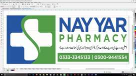 Salepersonal for pharmacy