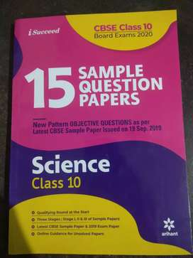 class 10th  CBSE  sample questions paper of science