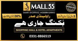 Mall 35 SADDAR Shoping Mall booking open