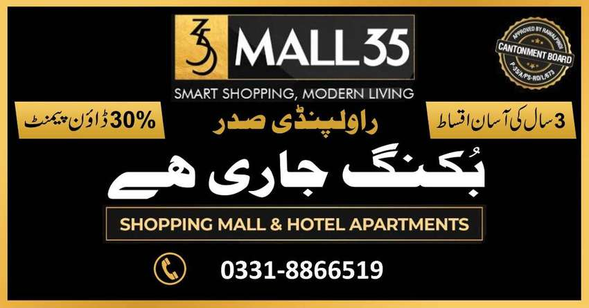 Mall 35 SADDAR Shoping Mall booking open 0