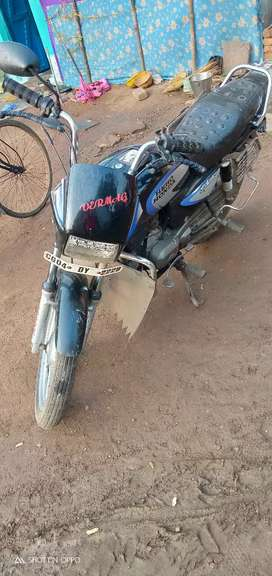 This is aa full maileg and no engine reperinga