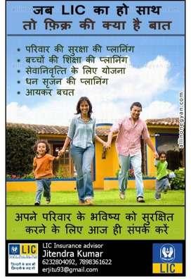 LIC insurance karaye..