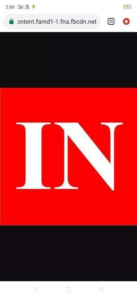 Intercity News female staff Fix salary job