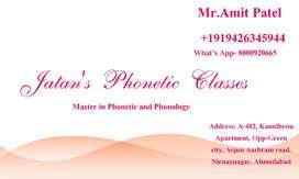 Jatan's Phonetic Classes