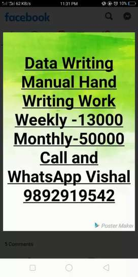 Hand Writing paper work job available