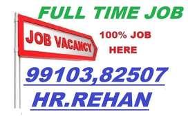 Company job full time apply in helper,store keeper,supervisor,