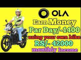 Required Bike Riders all over hyderabad