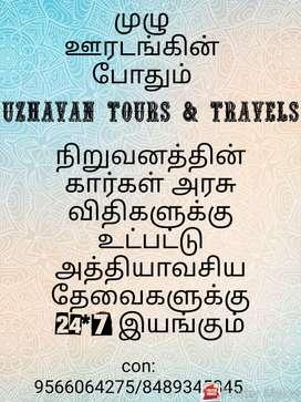 UZHAVAN TOURS AND TRAVELS