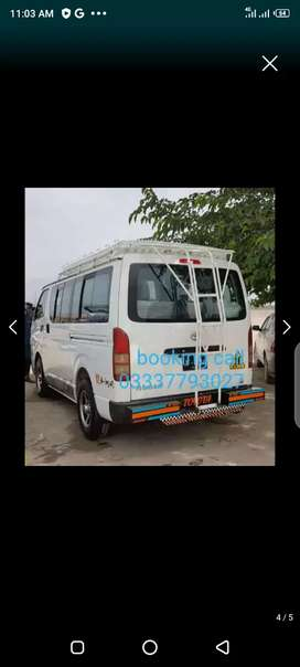 Haice van for booking and rent