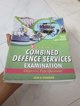 Combined Defense Services Examination
