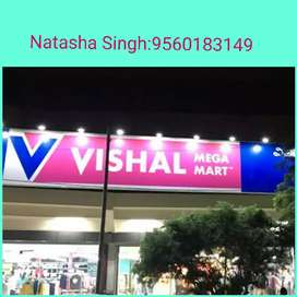 Required fresher male and female candidates in Vishal mega mart