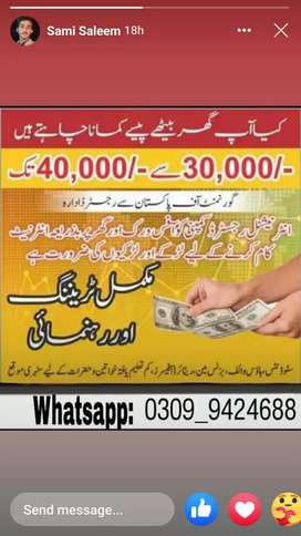 Urgent required staff for male, female, student, House wife