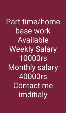 Requirement available for home base jobs