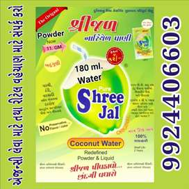 Shree Jal coconut water