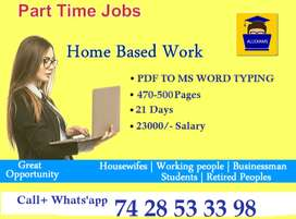 Good Opportunity To Earn In Part Time Typing Job