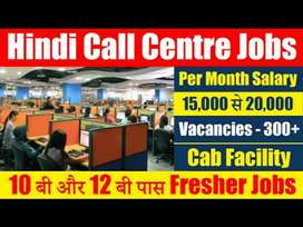 Hiring Freshers For Hindi Calling Center.