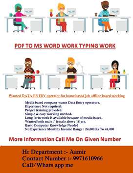 Part Time Job For Genuine Workers, Home Based Data Entry Work just