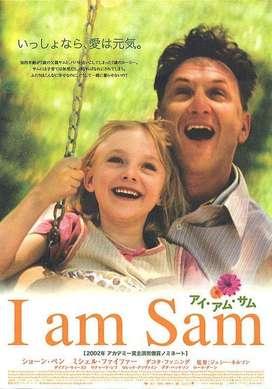 "Cari/Mau beli dvd original subtitle indo ""I am Sam"""