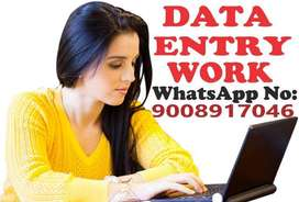 data entry job Good news for the students and who required part time j