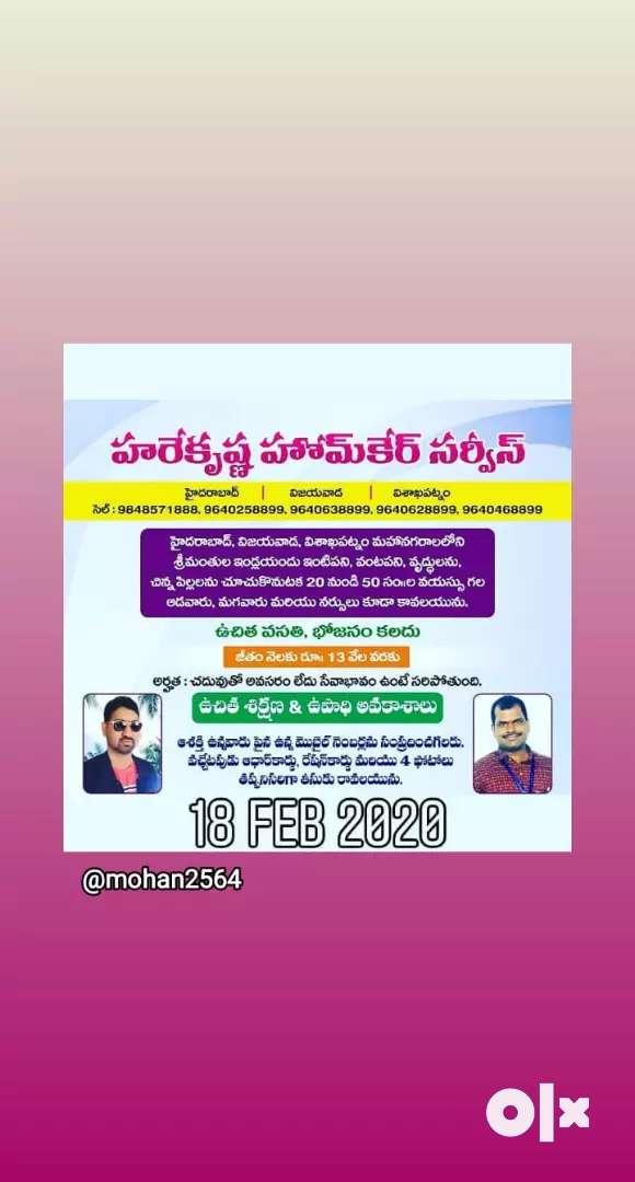 Harekrishna home care service 0