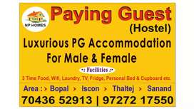 Luxurious Paying Guest Service at Sanand - Bopal - Sarkhej