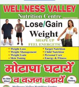 We you provide morning exercise clab & not joing fess club c