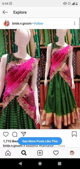 Require tailor for boutique