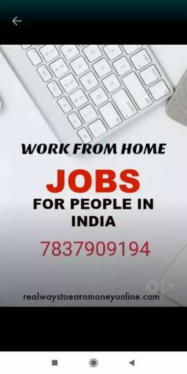 No boundation in home based job
