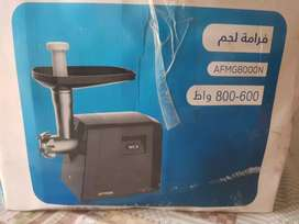 Meat Grinder machine U.A.E