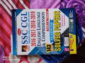 SCC RAILWAY BOOKS