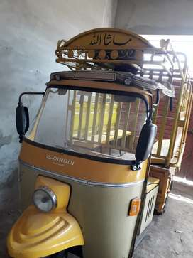 Auto Loader Qingqi 200CC water cooled