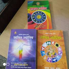 New Astrology Books