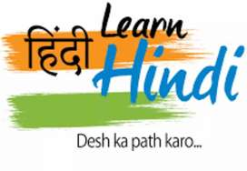Hindi tuition center