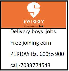JOIN SWIGGY AS FOOD DELIVERY PARTNER IN RANCHI , SALARY UP TO Rs 30000