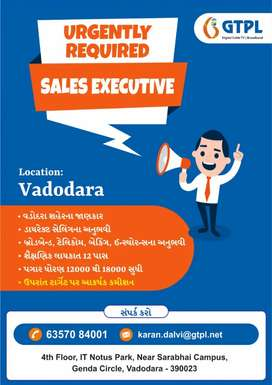 GTPL CABLE DEPARTMENT (REQUIRED SALES EXECUTIVE, MALE CANDIDATES ONLY)