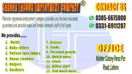 COVID 19 PATIENT ATTENDANT ARE AVAILABLE.