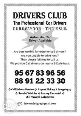 CALL-drivers available any time.all over thrissur and Gurvayur