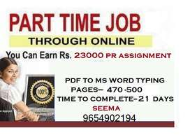 At Time Home Based job (No experience required
