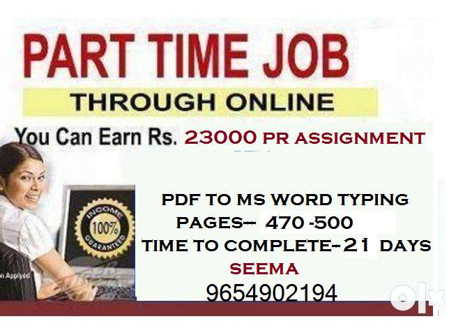 At Time Home Based job (No experience required 0
