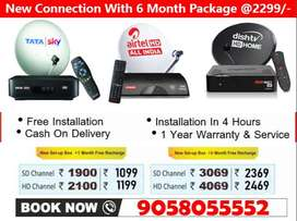 TATA SKY HD NEW CONNECTION SUPER OFFER TATASKY,AIRTEL,DISHTV, D2H BOOK