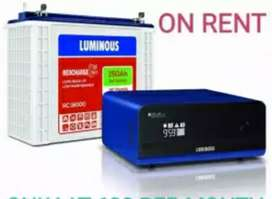 On the rent inverter and battery