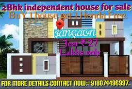 Butterfly 2Bhk independent Homes