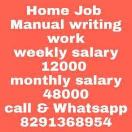 Hand writing Job home based
