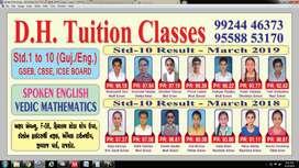 Tuition 10 the cbse/gseb  English/Gujarati medium