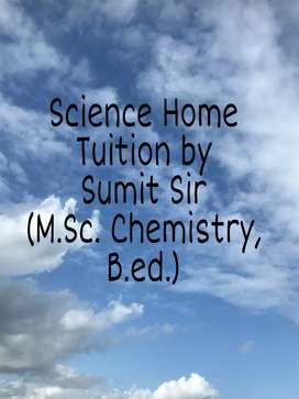 Sumit Science Tutorial