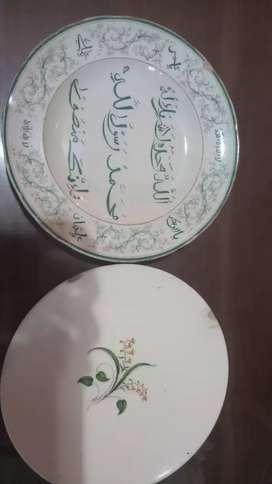 Piring pusaka ber tulisan arab