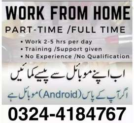 Part time /full time job for students and teachers