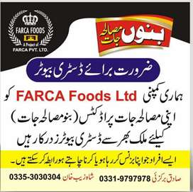Distributor required for Bannu Masalajat